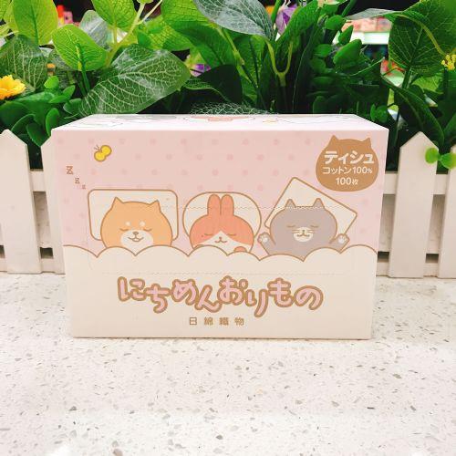 日棉织物洗脸巾-粉色动物