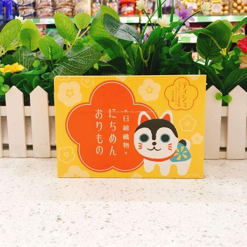 日棉织物洗脸巾-黄色日本犬