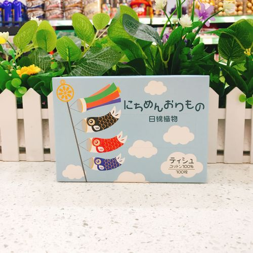 日棉织物洗脸巾-蓝色锦鲤