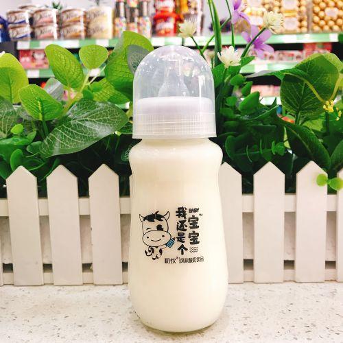 初饮我还是个宝宝原味酸奶280ml