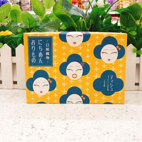 日棉织物洗脸巾-橙色艺妓