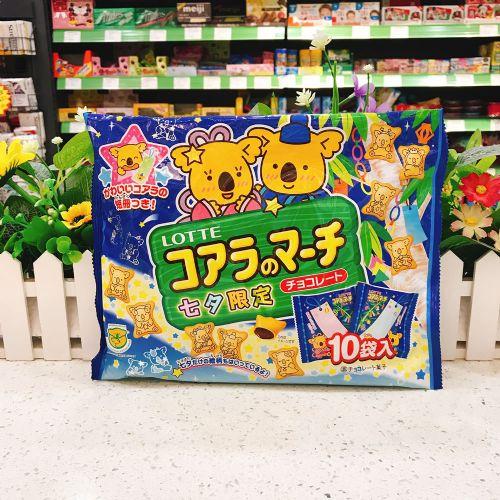 日本乐天巧克力熊仔饼10袋入限定版