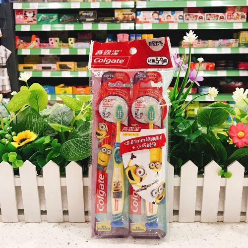 高露洁儿童牙刷(5-9岁)