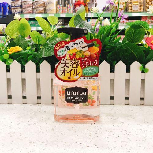 日本牛乳石碱精油洗手液220ML