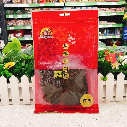 台湾金安记每日大唛原味牛肉干120g