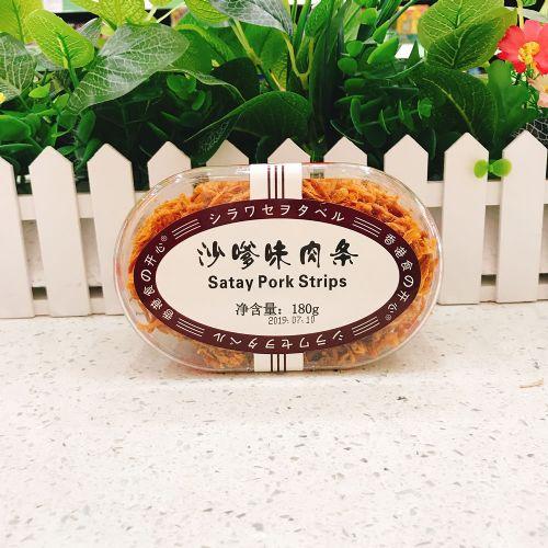香港食之开心沙爹味肉条180g