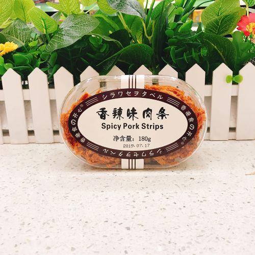 香港食之开心香辣味肉条180g