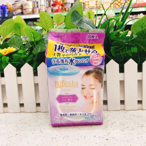 日本曼丹免洗卸妆湿巾46枚(紫色弹力型)