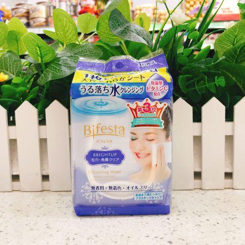 日本曼丹免洗卸妆湿巾46枚(蓝色紧致型)