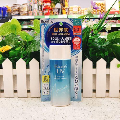 日本碧柔保湿防晒��哩SPF50+ 90ml