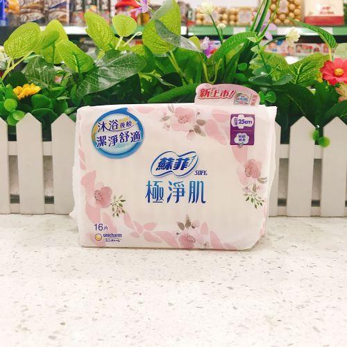 苏菲超薄极净肌草本抑菌日用卫生巾16片25cm