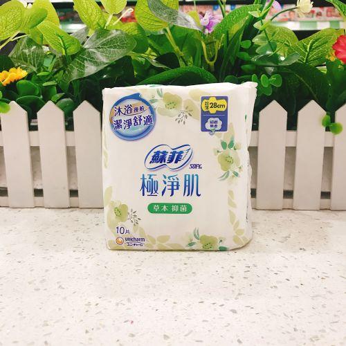 苏菲超薄极净肌草本抑菌日用卫生巾10片28cm