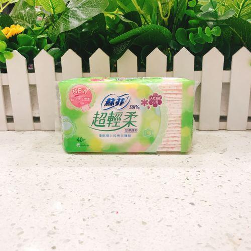 苏菲超轻柔超薄花香护垫40片14cm