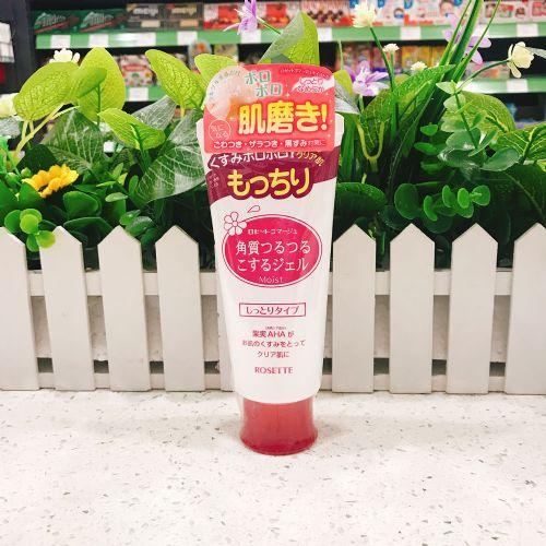 日本Rosette面部去角质死皮保湿洗面奶120g