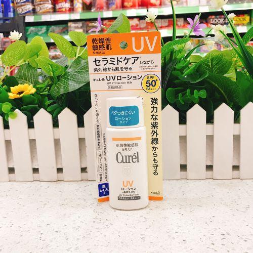 日本花王curel敏感肌温和防晒乳60ml