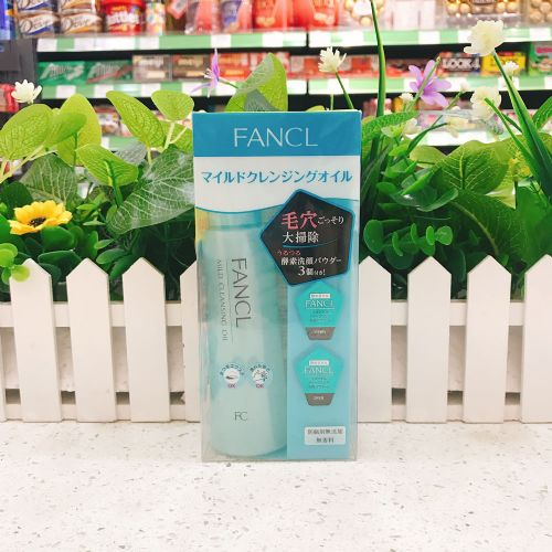 日本FANGL保湿卸妆油+洗颜粉(120ml+3粒)