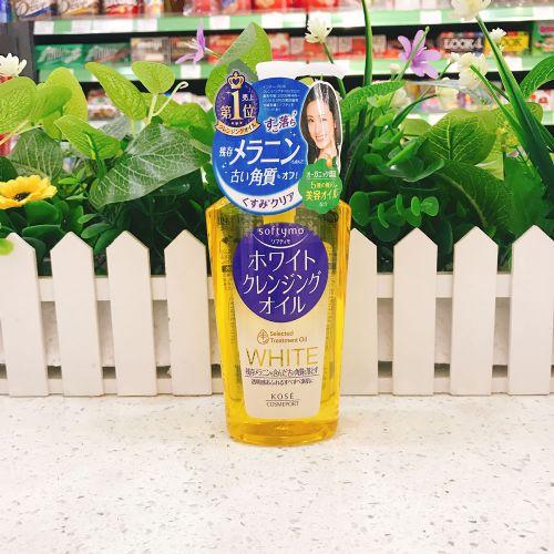 日本高丝美白去角质卸妆油230ml(黄色)