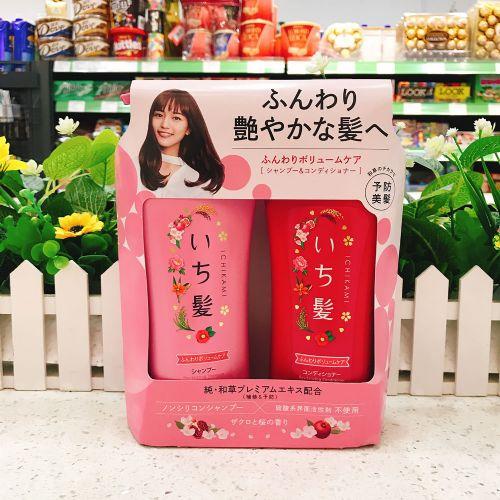 日本嘉娜宝石榴樱花洗发水护发素套装480ml+480ml(粉色)