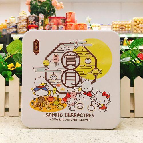 香港奇华果味乳酪奶皇月饼礼盒(4个)