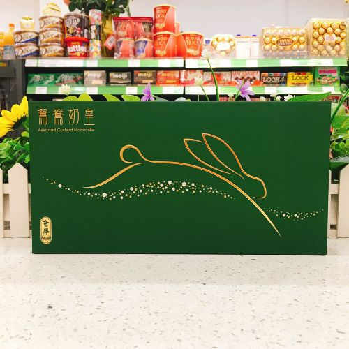 香港奇华鸳鸯奶黄月饼(8个装)