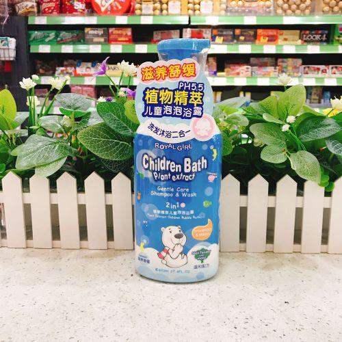皇家女孩儿童泡泡二合一洗发水沐浴露(植物精粹)820ml