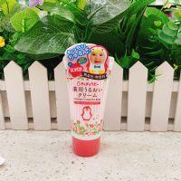 日本CHUCHU湫湫婴儿面霜50g