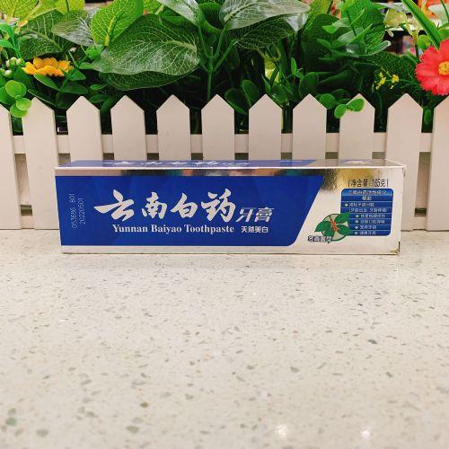 云南白药牙膏(天然美白冬青香型)165g