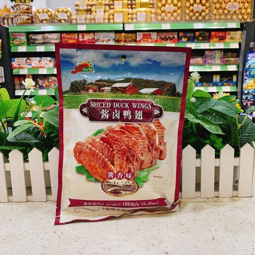 香港尊杰JJ酱卤鸭翅(酱香味)5包独立包180g