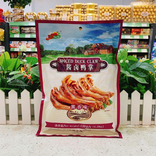 香港尊杰JJ酱卤鸭掌(酱香味)5包独立包130g