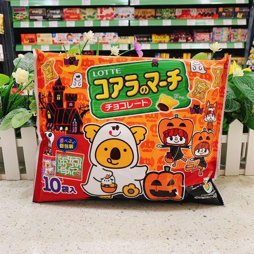 日本乐天熊仔饼袋装10袋入(万圣节版)120g
