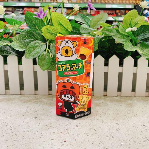 日本乐天熊仔饼盒装巧克力味(万圣节版)48g