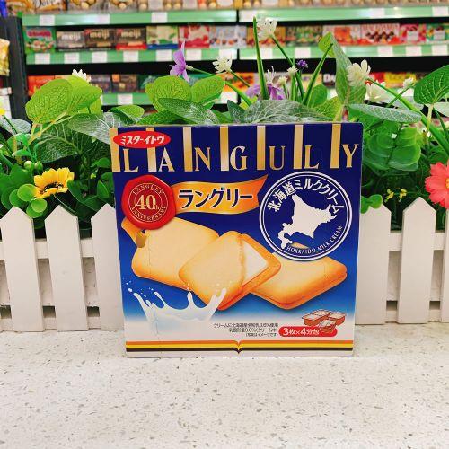 依特诗嘉北海道牛奶忌廉三文治饼12枚(盒装)
