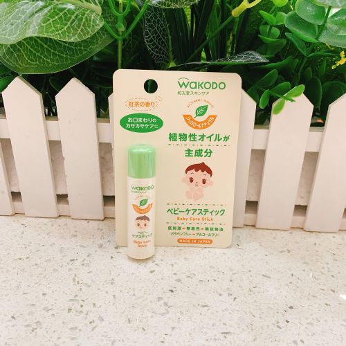 日本和光堂BB润唇膏红茶香-绿色
