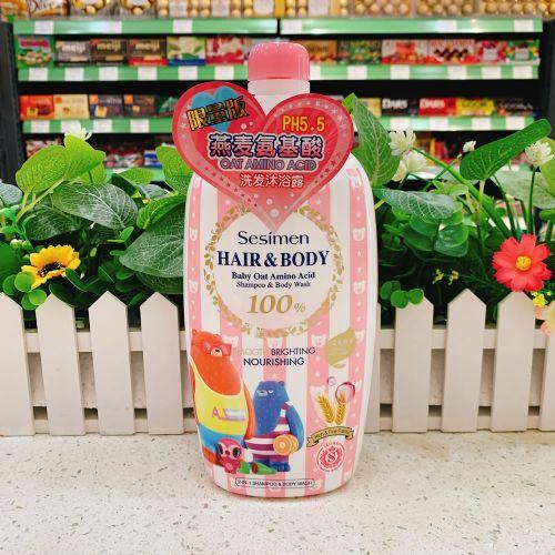 澳洲sesimen贝茜曼燕麦氨基酸儿童洗发沐浴露1000ml(PH5.5)