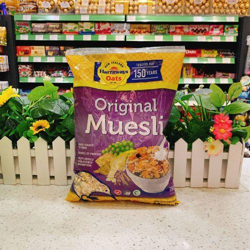 新西兰哈维麦多种水果燕麦片750g
