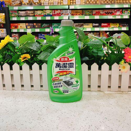 万洁灵青柠味厨房清洁剂(青苹果芬芳)500ml(补充装)