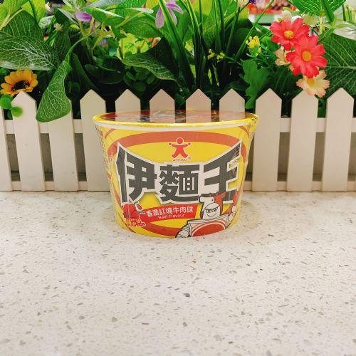 公仔伊面王碗面(香浓红烧牛肉味)75g