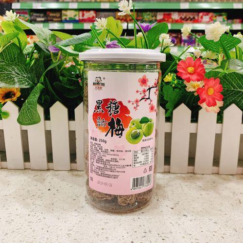 红果树黑糖话梅250g