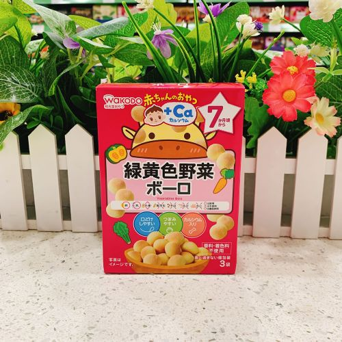 日本和光堂7个月绿黄色野菜婴儿小馒头45g(盒装)
