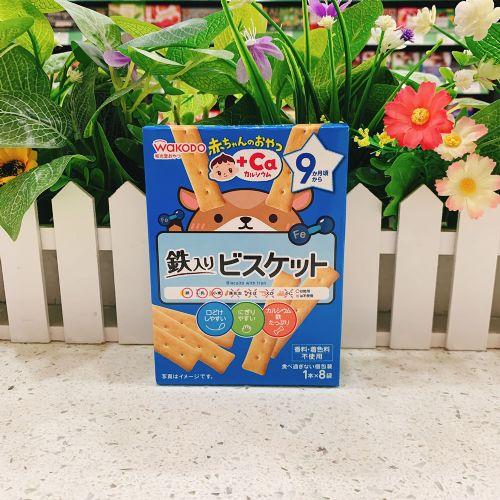 日本和光堂9个月铁质婴儿饼45g(盒装)