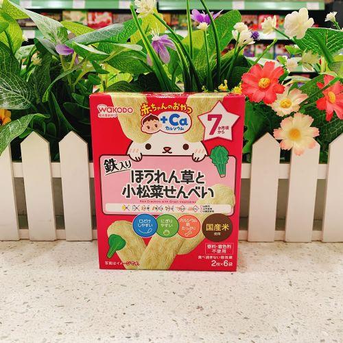 日本和光堂7个月菠菜小松菜煎饼12枚(盒装)
