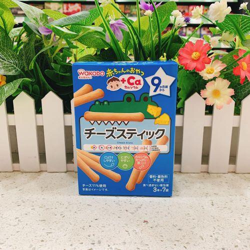 日本和光堂9个月芝士饼21本(盒装)