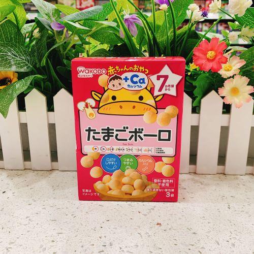 日本和光堂7个月鸡蛋小馒头45g(盒装)