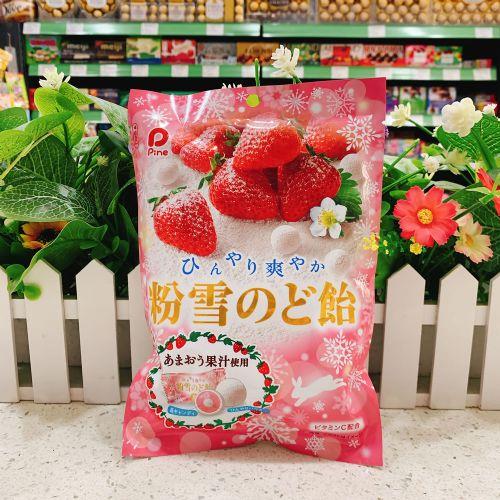 日本Pine 粉雪草莓润喉糖70g(袋装)