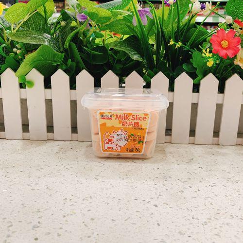 优之元素香橙味奶片糖180g