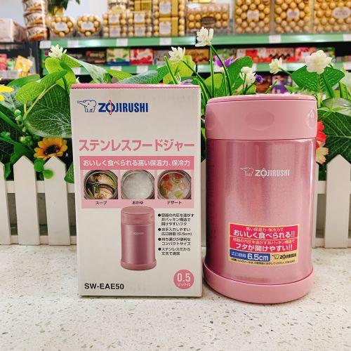 日本象印焖烧壶(粉色)500ml
