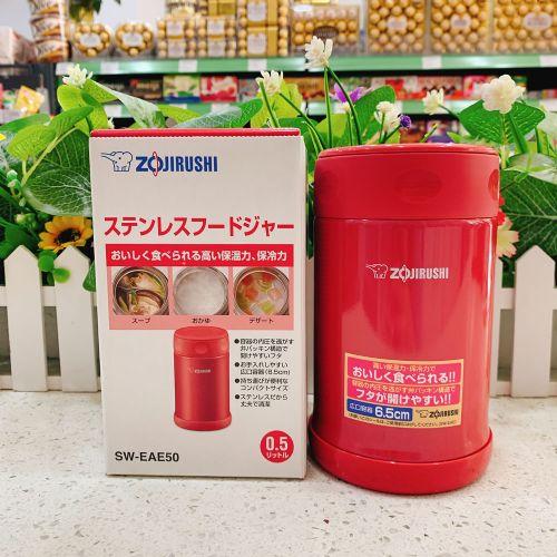 日本象印焖烧壶(红色)500ml