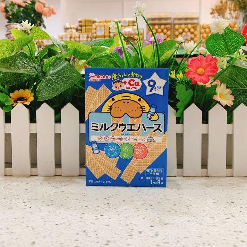 日本和光堂9个月牛奶威化饼8枚(盒装)