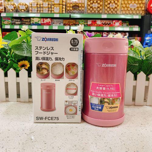日本象印焖烧壶(粉色)750ml