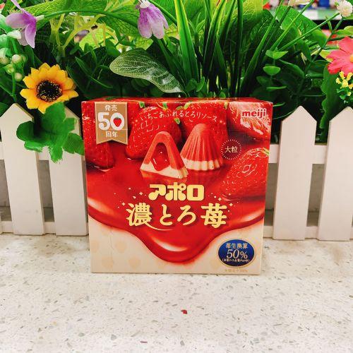 日本明治大粒特浓草莓太空船巧克力44g(盒装)